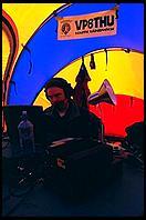 Southern Thule - VP8THU - Jan 2002